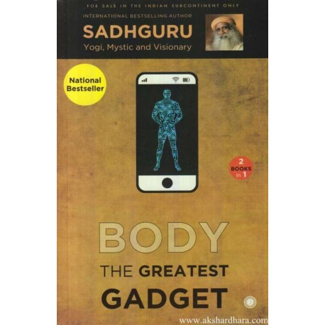 Mind is your business body the greatest Gadget