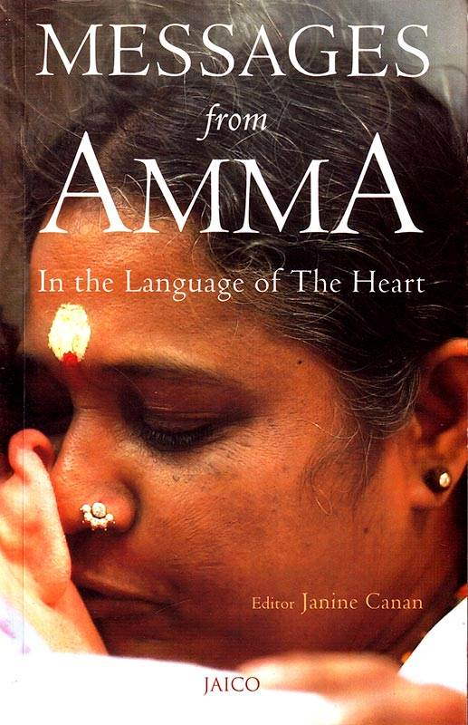 Message from Amma
