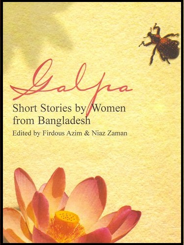 Galpa: Short stories by women