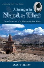 A Stranger In Nepal and Tibet