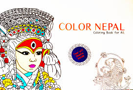 Color Nepal coloring book for all